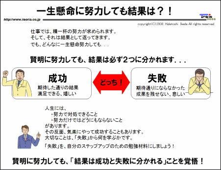 20130524zukai