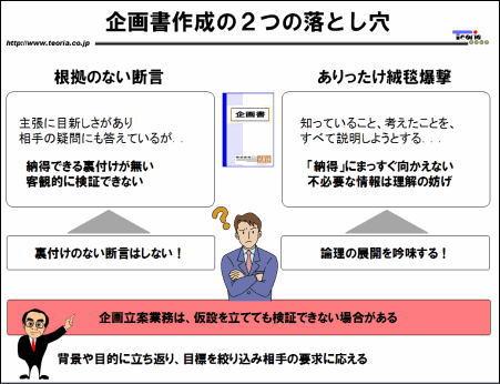 20130607zukai