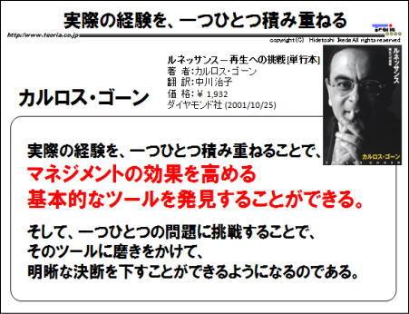 20131019zukai