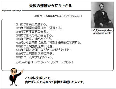 20131106zukai2
